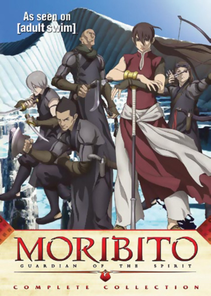Moribito Guardian Of The Spirit Complete Collection Dvd