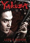 Yakuza Like a Dragon DVD