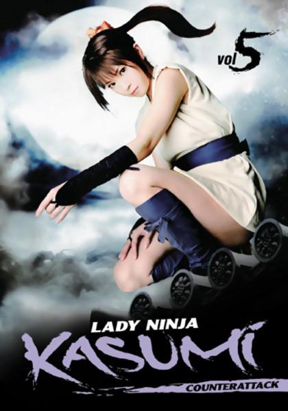 Lady Ninja Kasumi DVD 5
