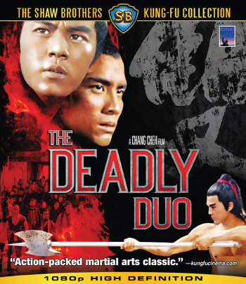 Deadly Duo Blu-ray 631595096583