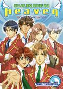 Gakuen Heaven Complete Collection DVD Litebox