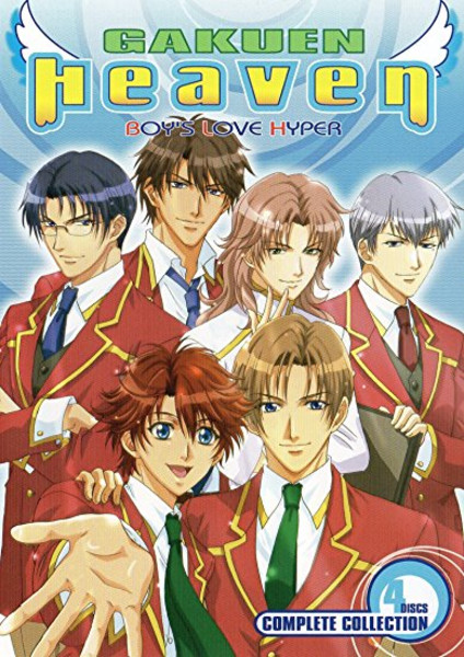 Gakuen Heaven Complete Collection DVD Litebox