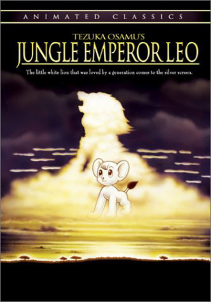 Jungle Emperor Leo DVD