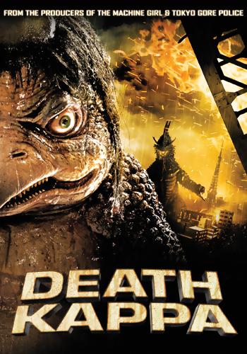 Death Kappa DVD 631595100082