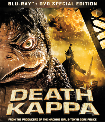 Death Kappa Blu-ray/DVD Combo 631595100785