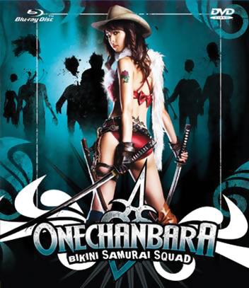 Onechanbara Bikini Samurai Squad Blu-ray/DVD 631595101980