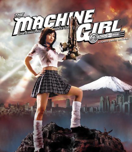 Machine Girl Blu-ray 631595102185