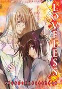 Loveless Vocal Collection DVD