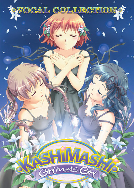 kashimashi girl meets girl submanga Attention kashimashi wiki community the kashimashi wiki was has recently moved to a new home i realize you have your own community here, but i think merging your community with ours would be beneficial to both of us.