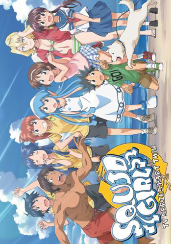Squid Girl Season 1 Part 2 DVD 631595111873