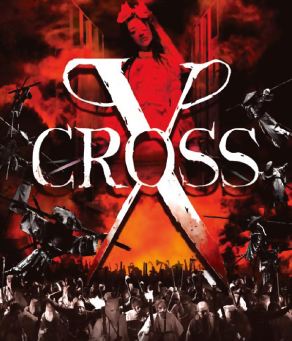 X Cross Blu-ray 631595111880