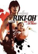 Riki Oh The Story of Ricky DVD
