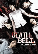 Death Bell: Bloody Camp DVD