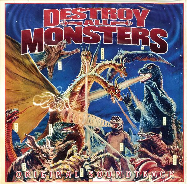 Destroy All Monsters Soundtrack CD