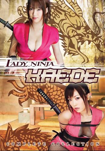 Lady Ninja Kaede Complete Collection DVD 631595113181