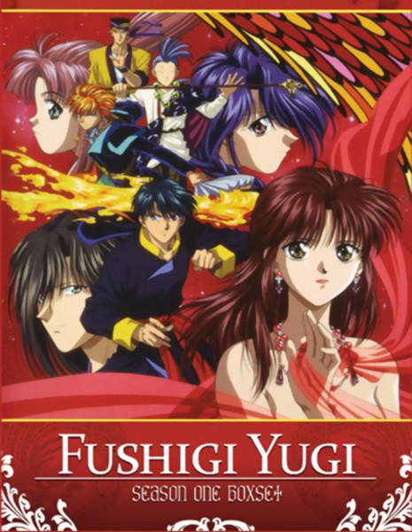 Fushigi Yugi Season 1 DVD