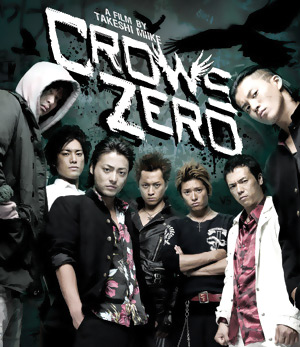Crows Zero Blu-ray 631595121087