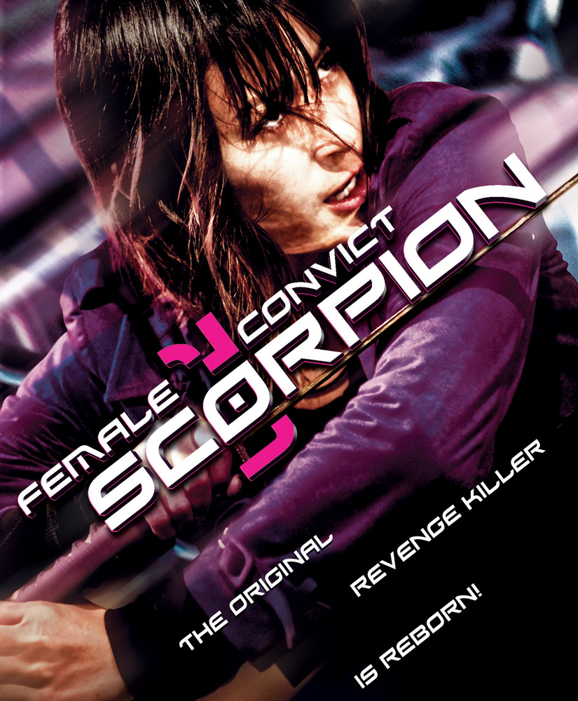 Female Convict Scorpion Blu-ray 631595121285