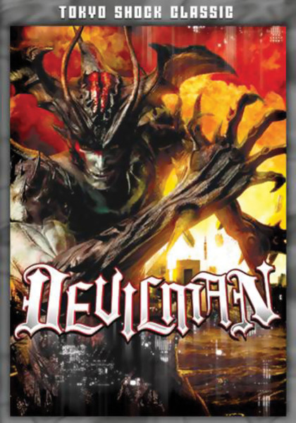 Devilman DVD Tokyo Shock Classic