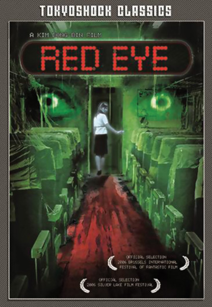 Red Eye DVD Classic Collection