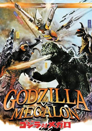 Godzilla vs. Megalon DVD 631595122282