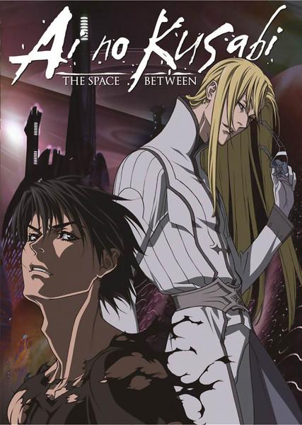 Ai no Kusabi The Space Between DVD