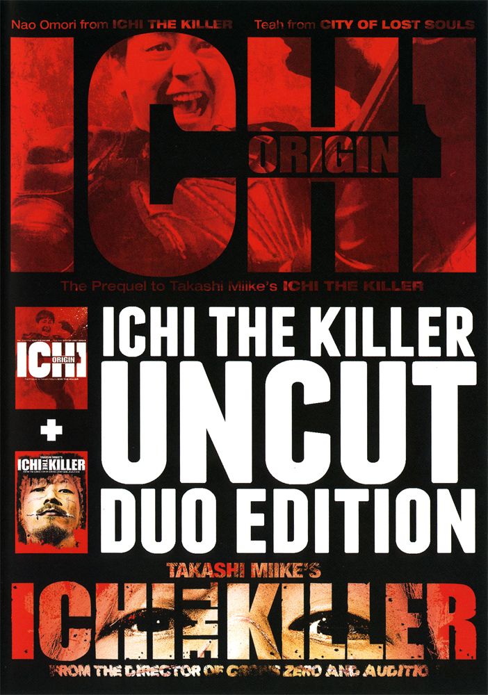Ichi the Killer Duo DVD (Ichi the Killer/Ichi 1: Origin) 631595122589