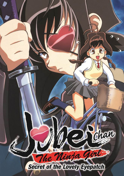 Jubei Chan The Ninja Girl Complete Collection DVD