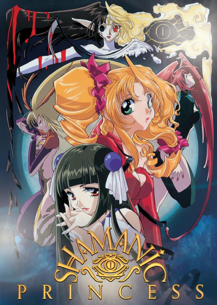 Shamanic Princess DVD 631595130270