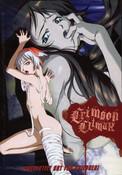 Crimson Climax DVD