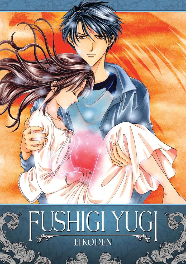 Fushigi Yugi Eikoden DVD 631595130577