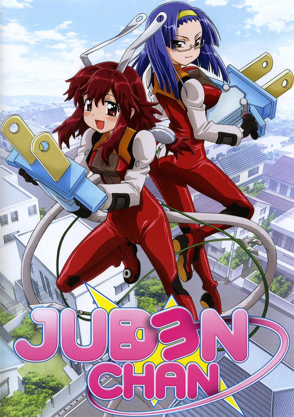 Juden Chan Complete Series DVD