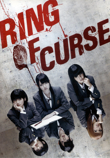 Ring of Curse DVD