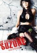 Parasite Doctor Suzune Genesis DVD