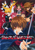 Square of the Moon Complete Collection DVD