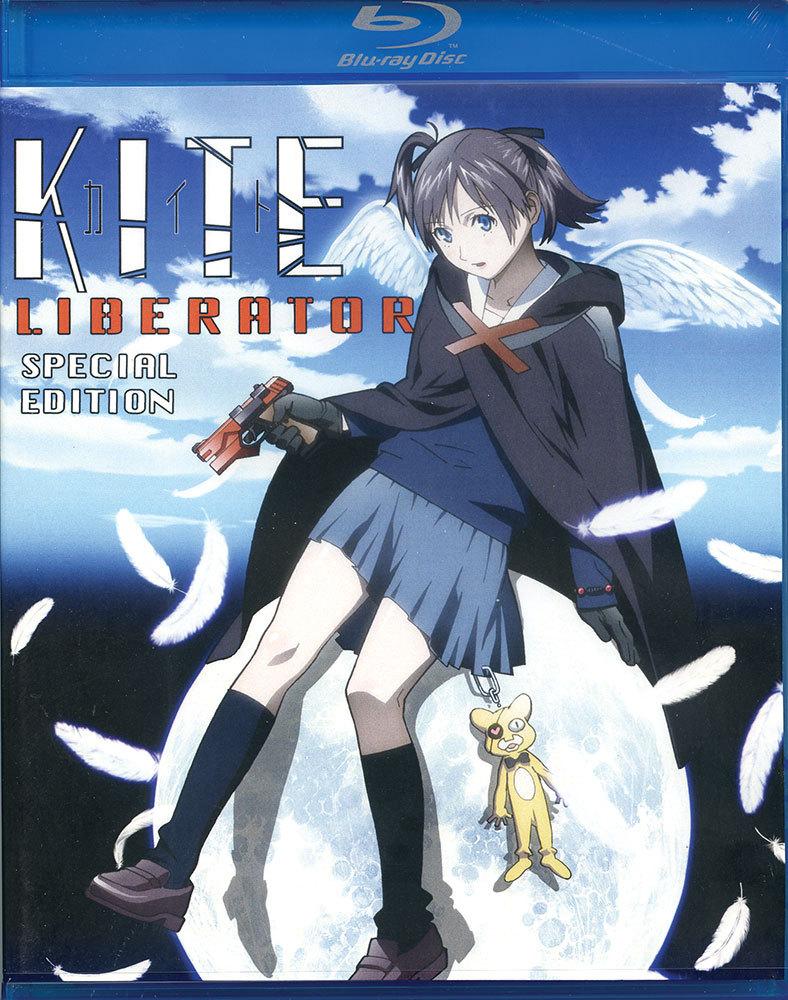 Kite Liberator Blu-ray 631595142174