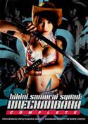 Onechanbara Double Feature DVD