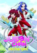 Juden Chan Recharged DVD