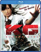 Karate Girl Blu-ray