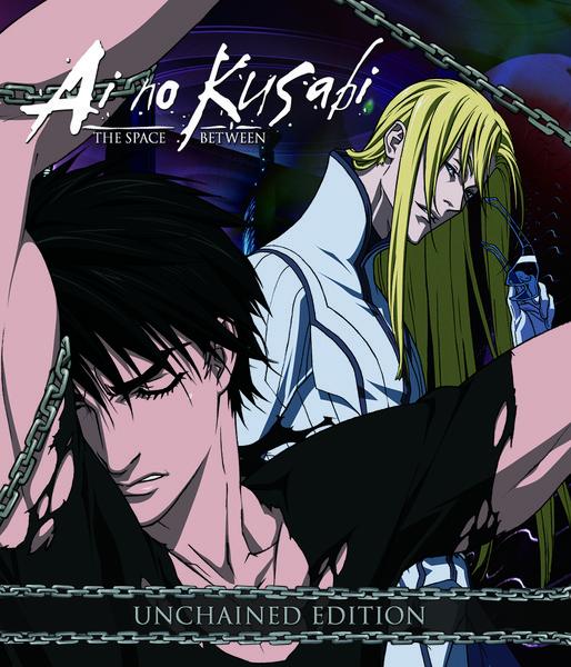 Ai no Kusabi Unchained DVD