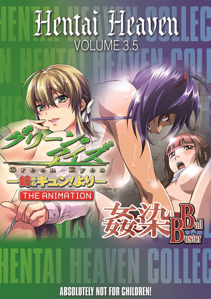 Hentai Heaven Collection 3.5 DVD