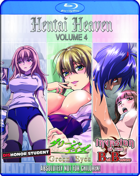 Hentai Heaven Collection 4 Blu-ray