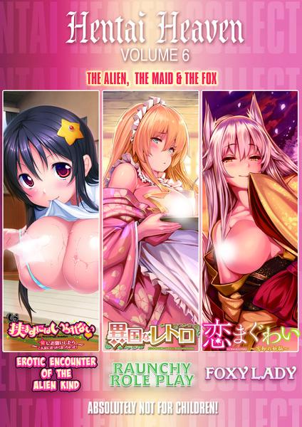 Hentai Heaven Collection 6 DVD