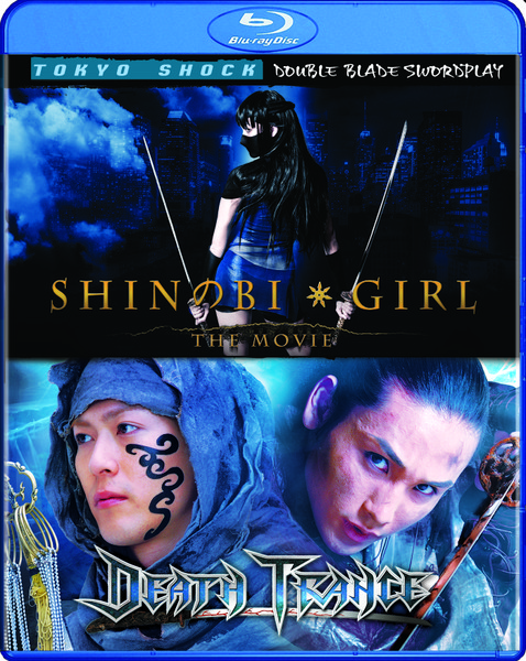 Tokyo Shock Double Blade Swordplay! Shinobi Girl The Movie/Death Trance Blu-ray