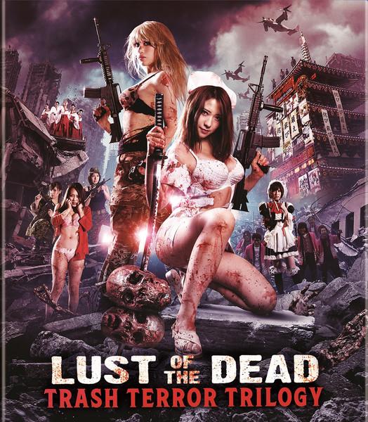 Lust of the Dead Trash Terror Trilogy DVD