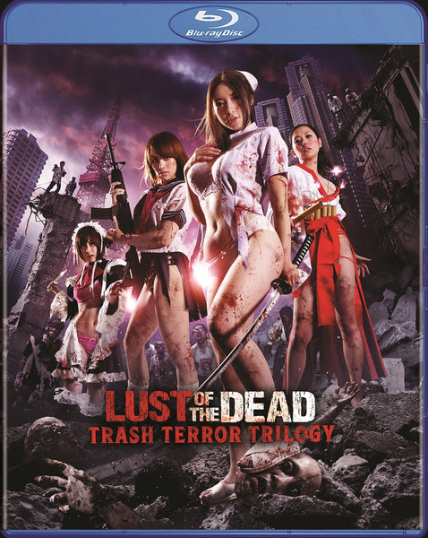 Lust of the Dead Trash Terror Trilogy Blu-ray