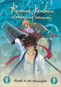 Rurouni Kenshin DVD 2