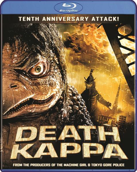 Death Kappa Tenth Anniversary Attack! Blu-ray
