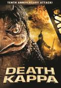 Death Kappa Tenth Anniversary Attack! DVD