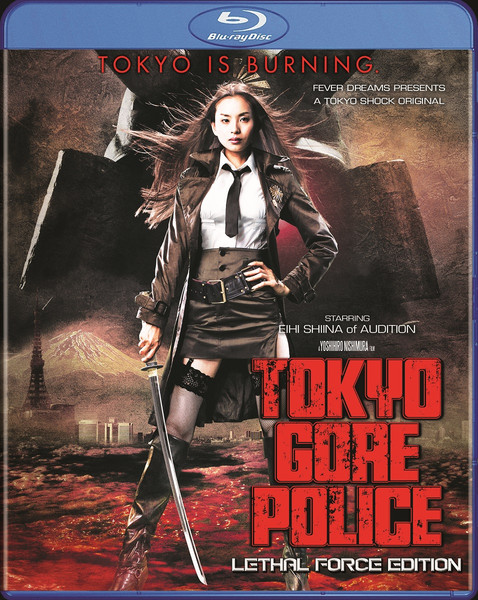 Tokyo Gore Police Lethal Force Edition Blu-ray